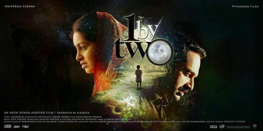 '1 By Two' Malayalam movie releases today