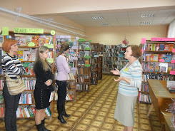 Екскурсії для молодих працівників Херсонської ЦБС проводять працівники книгозбірні