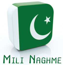 Milli Naghmay Mp3 & Lyrics