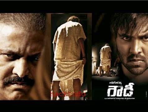 Rowdy 2014 Telugu Movie Watch Online
