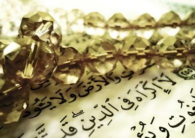 kuran ve islam
