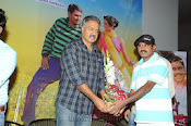 Ak Rao Pk Rao Audio launch photos gallery-thumbnail-7