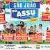 EVENTO:São João DE ASSÚ/RN 2013