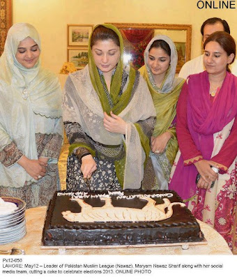 Maryam Nawaz Sharif celebrating PML (N)'s victory in Pakistan Celebrities