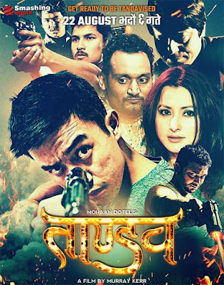 Tandav 2015 watch full nepali movie