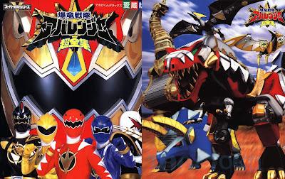 [SCANS] Bakuryu Sentai Abaranger Photobook