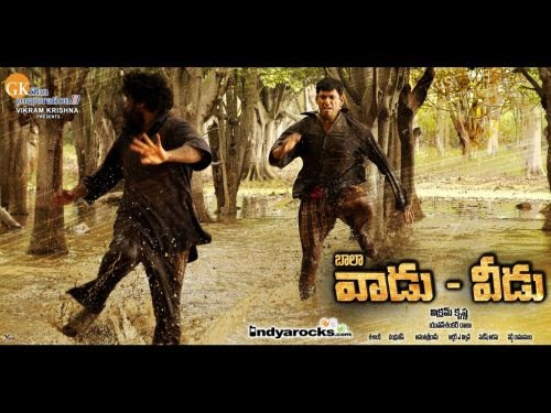 Telugu Movie Torrents Vaadu Veedu Telugu Movie Torrent