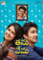 Tanu Nenu Telugu Movie Theatrical Trailer _ Avika Gor,Santosh Sobhan