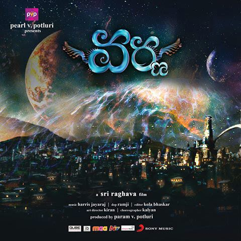 varna telugu mp3 songs free download,varna (2013) Songs free download