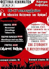 Η αφίσα του φεστιβάλ Κινημάτων 2011