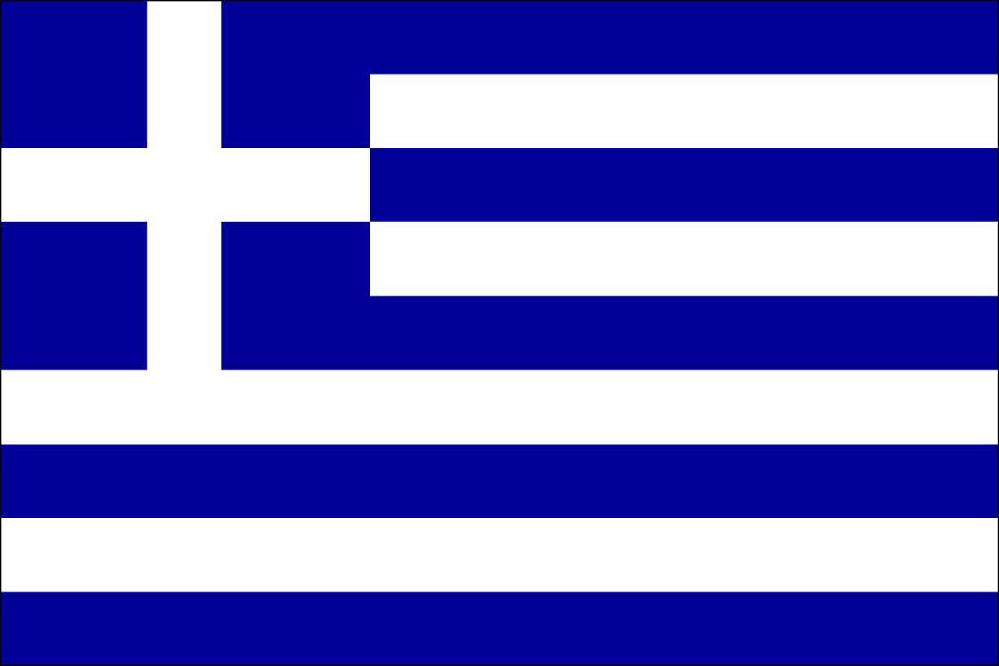 Θα κατεβάσουν τη σημαία των ελλήνων