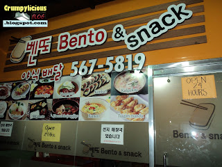 bento and snack