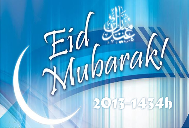 Eid Fitr 2013 free download