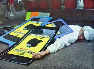 Protest zorganizowany przez SACOM