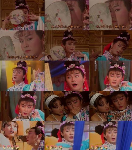 Hình Ảnh Diễn Viên Phim Giang Hồ Tiểu Tử 1996