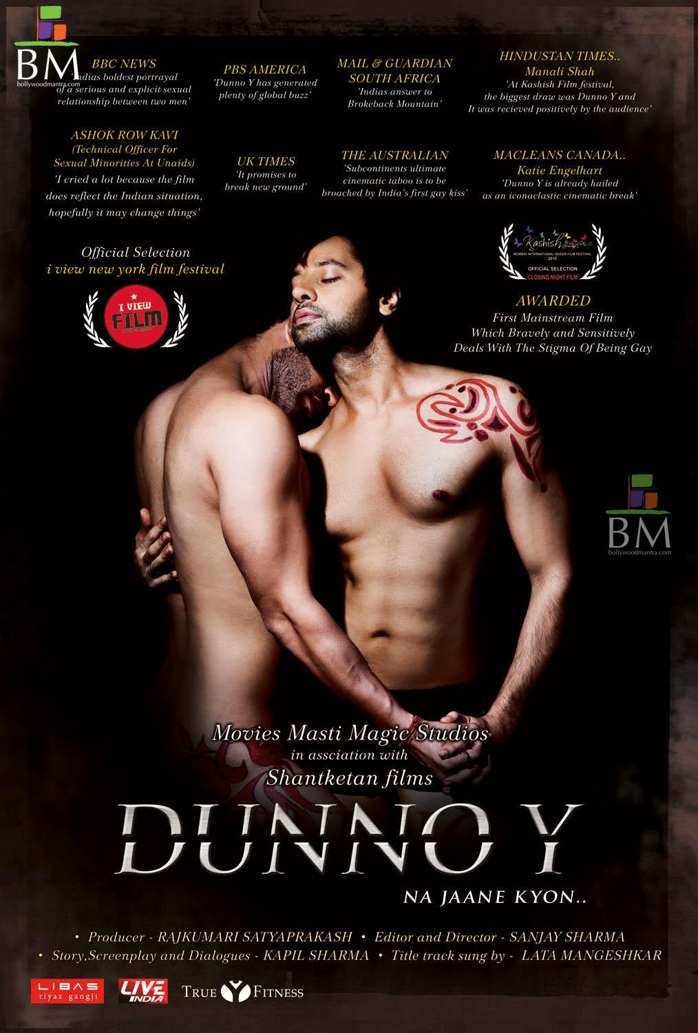Movie poster for first Bollywood gay film 'Dunno Y Na Jaane Kyon'