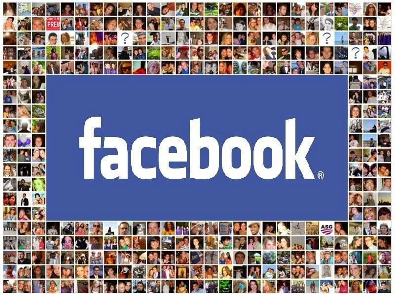 اعرف مين دخل صفحتك الشخصية او بروفايلك على الفيس بوك مجانا