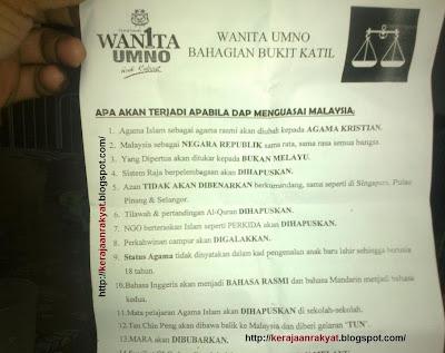 Wanita Umno Bahagian Bukit Katil cuba membodohkan Melayu