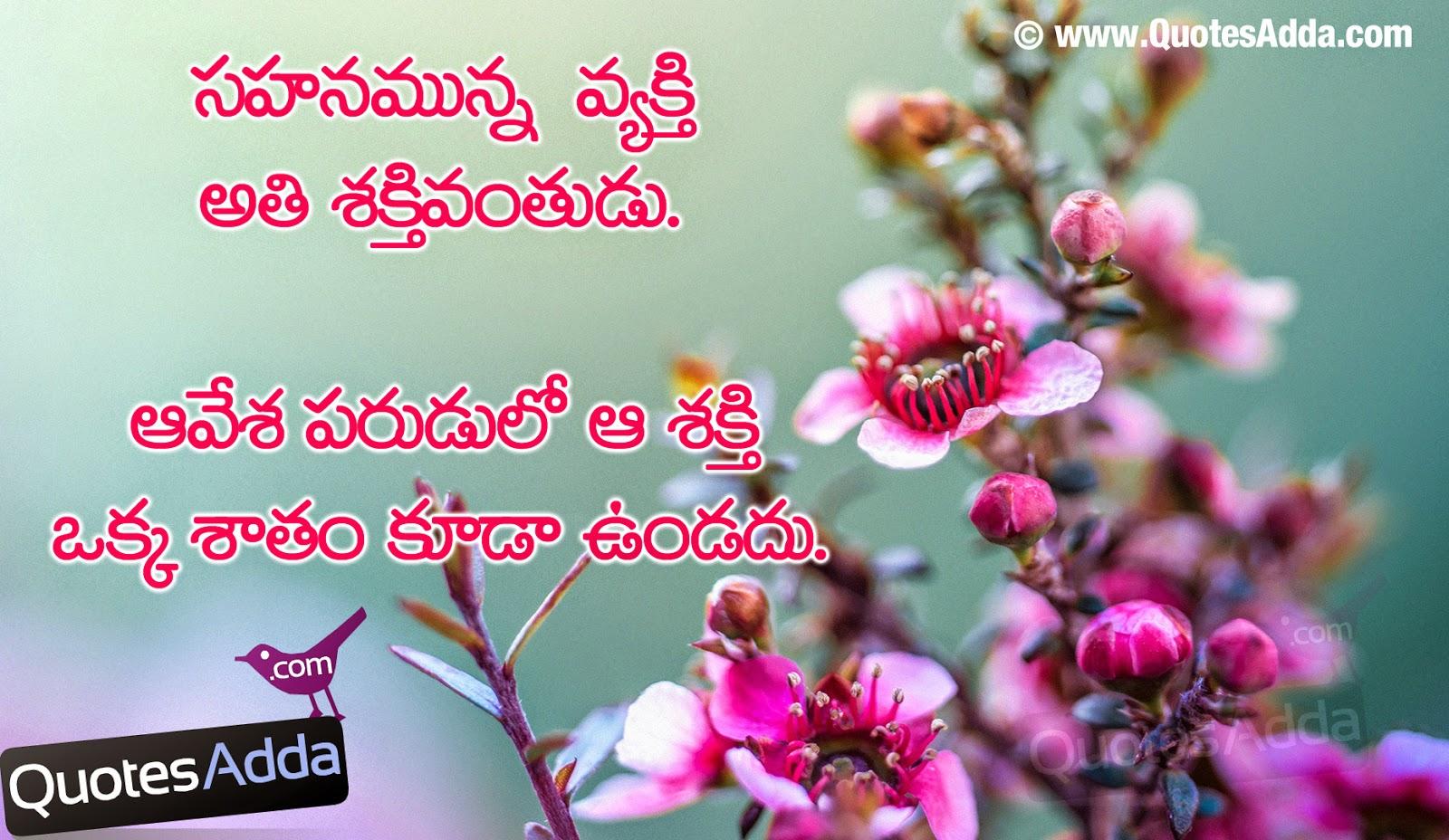Beautiful Heart Touching Friendship Quotes