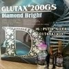 GLUTAX 200GS Diamond