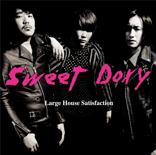 [MUSIC] Large House Satisfaction – Sweet Doxy (2014.10.08/MP3/RAR)