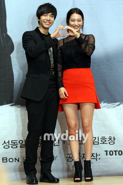 lee seung gi dating shin min ah Posts about shin min ah written by tryp96 everything lee seung gi  shin min ah – lee seung gi, #1 celebrities people would like to go home with for chuseok.