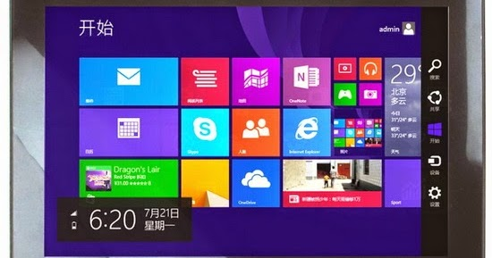 download windows 8 1 drivers for pipo w3f tablet china