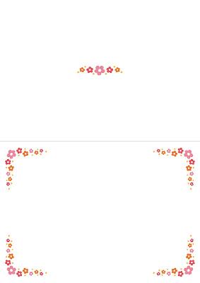 招待状テンプレート(花飾り)表