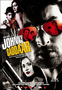 Johnny Gaddaar (2007) DVD Rip