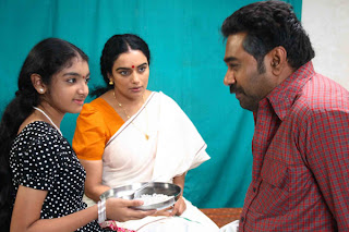 malayalam film ithra mathram stills