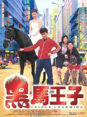 Hắc Mã Hoàng Tử USLT - Prince Charming USLT (1999)
