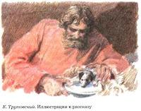 illjustracii-rasskaz-Mumu-Turgeneva