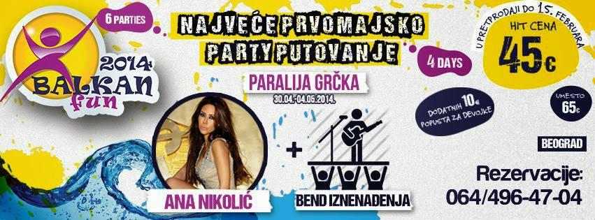 Balkan-Fun-2014