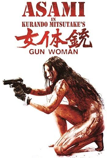 Film Semi Terbaru Gun Woman (2014)