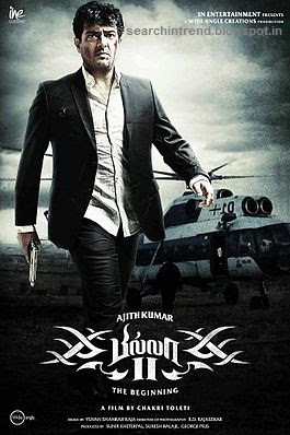 Billa 2 Billa-II Movie Review Tamil/Telugu Story Songs Images Trailer stills