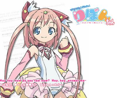 Maji de Otaku na English! Ribbon-chan - Eigo de Tatakau Mahou Shoujo Anime Akiba Blog