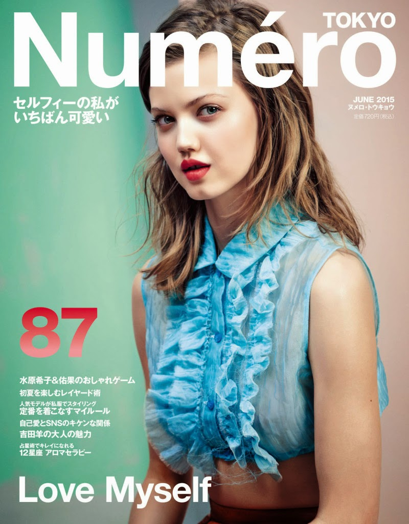 Fashion Model @ Lindsey Wixson By Karen Collins For Numéro Tokyo, June 2015