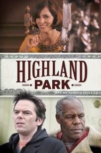 مشاهدة فيلم Highland Park 2013 مترجم اون لاين كامل