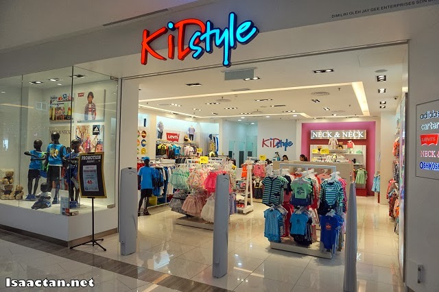 Kidstyle Gurney Paragon Mall