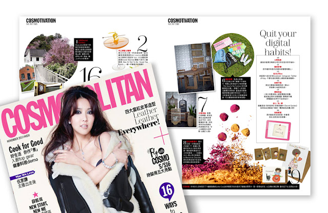 Little Curly the eco-friendly girl's products are featured in Cosmopolitan Magazine HK Nov 2015