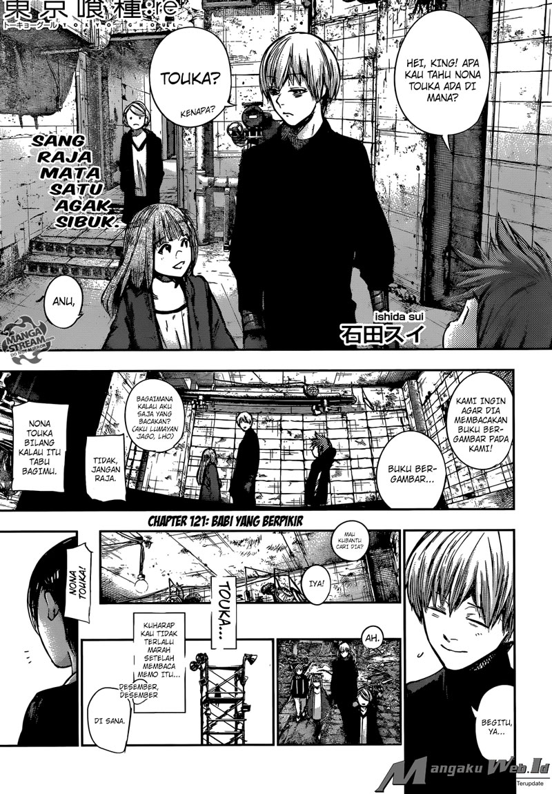 Tokyo Ghoul:re Chapter 131-1