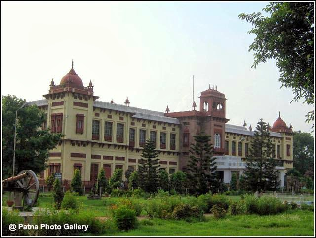 Patna Museum - side view