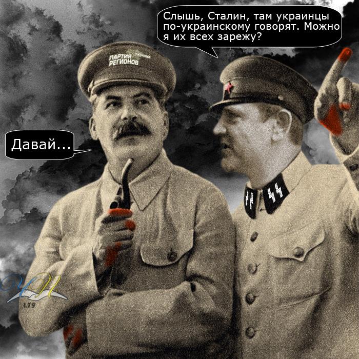 Колесниченко будет отлавливать нацистов и привлекать к ответственности - Цензор.НЕТ 3301
