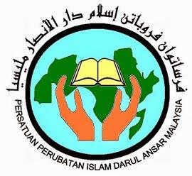 Logo Darul Ansar