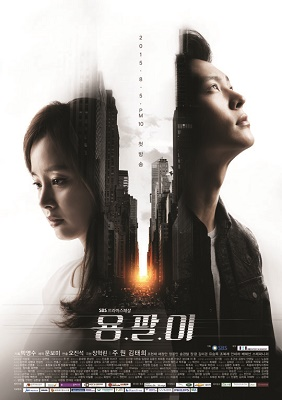 Yong-Pal | Episode 6 Indonesia