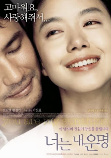 You Are My Sunshine / Neoneun nae unmyeong 2005