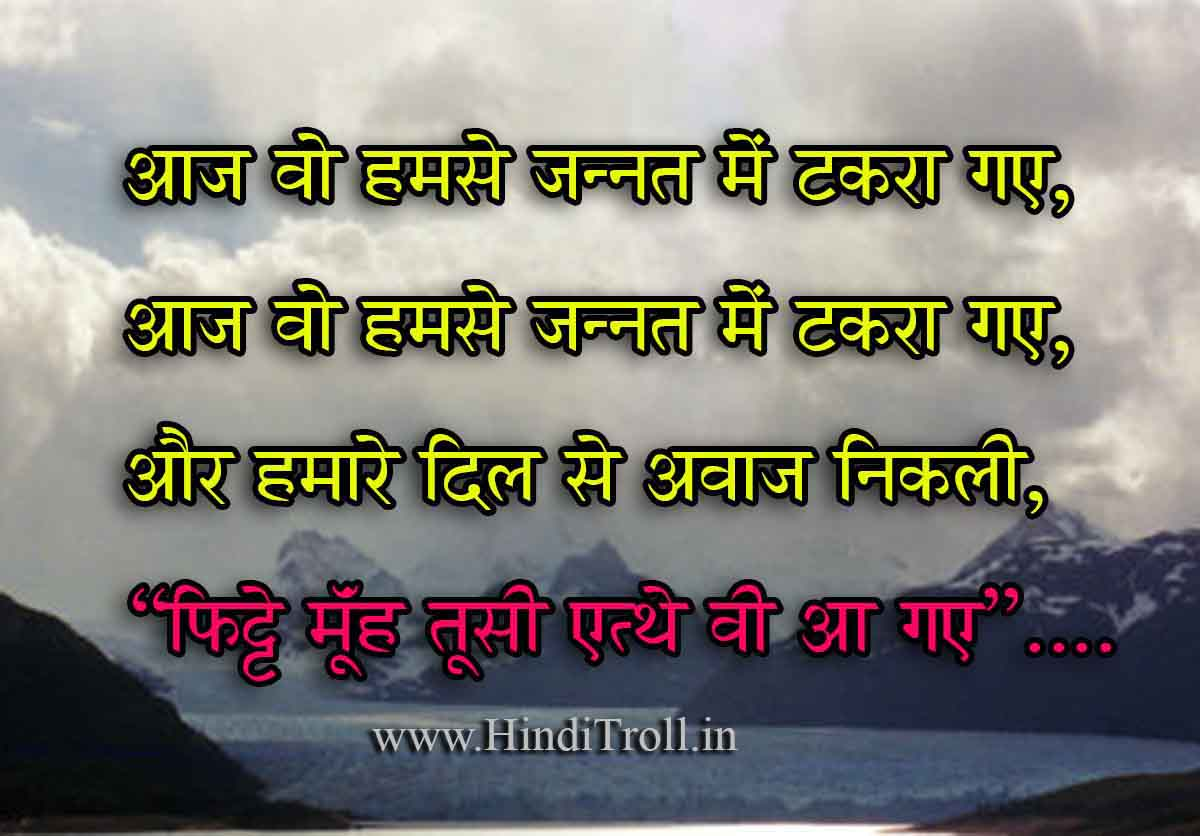 HINDI COMMENTS/QUOTES WALLPAPER ~ Hindi Comments Wallpaper?Hindi ...