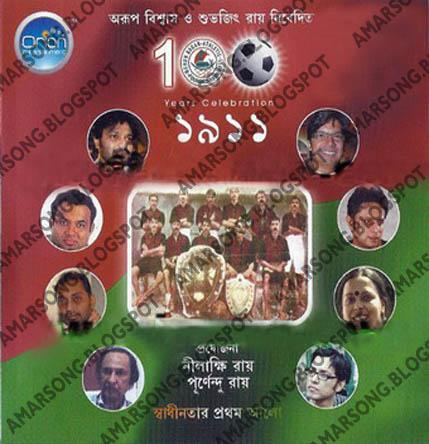 Unissho Egaro Swadhinotar Prothom Alo (2011) - Kolkata Bangla Classical Song