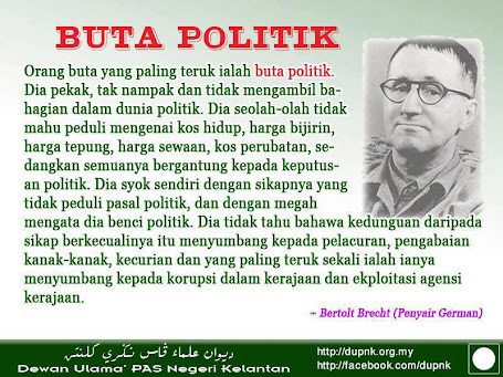 Jadilah Insan Celik Politik