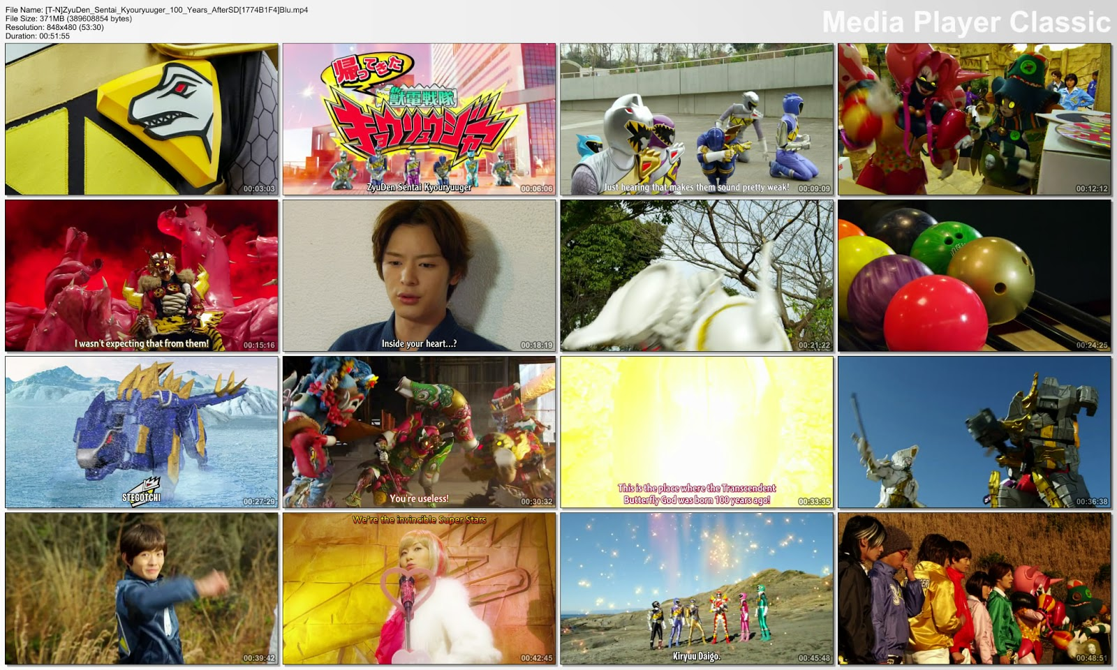 Zyuden Sentai Kyoryuger: 100 Years After (2014)